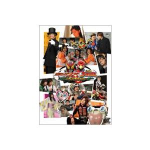 仮面ライダー キバ&炎神戦隊ゴーオンジャー 劇場版スピンオフネットムービー [DVD]|ggking