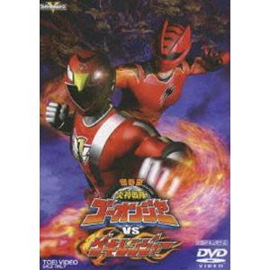 劇場版 炎神戦隊ゴーオンジャーVS ゲキレンジャー [DVD]|ggking