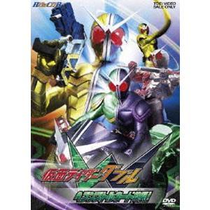 HERO CLUB 仮面ライダーW VOL.2 ヘブンズトルネード炸裂! [DVD]|ggking