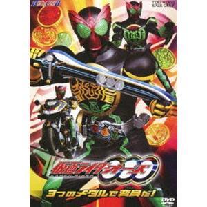 HERO CLUB 仮面ライダーOOO VOL.1 3つのメダルで変身だ! [DVD]|ggking