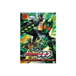 HERO CLUB 仮面ライダーOOO VOL.2 コアメダルの三枚ぞろい!最強コンボ炸裂!! [DVD]|ggking