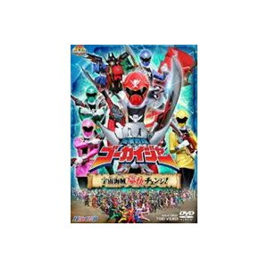 HERO CLUB 海賊戦隊ゴーカイジャー VOL.1 [DVD] ggking