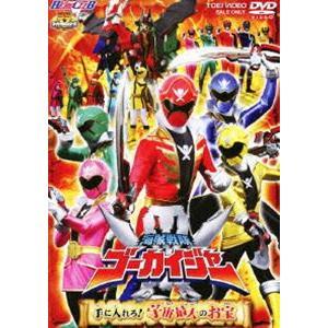 HERO CLUB 海賊戦隊ゴーカイジャー VOL.2 手に入れろ!宇宙最大のお宝 [DVD] ggking