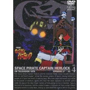 宇宙海賊キャプテンハーロック VOL.4 [DVD] ggking