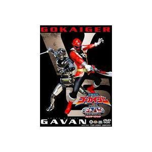 海賊戦隊ゴーカイジャー VS 宇宙刑事ギャバン THE MOVIE コレクターズパック [DVD]|ggking