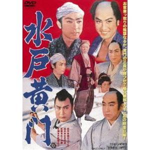 水戸黄門 [DVD]|ggking