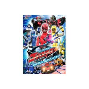 HERO CLUB 特命戦隊ゴーバスターズ VOL.1 [DVD] ggking