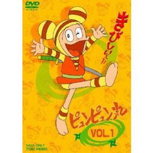 ピュンピュン丸 VOL.1 [DVD]|ggking