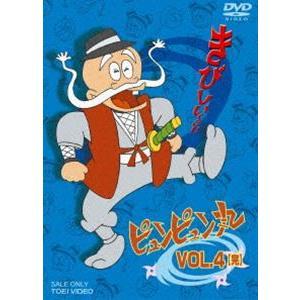 ピュンピュン丸 VOL.4 [DVD] ggking