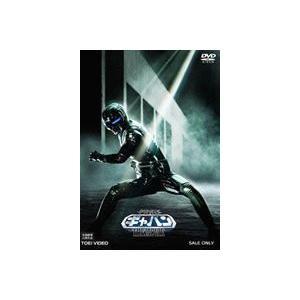 宇宙刑事ギャバン THE MOVIE コレクターズパック [DVD]|ggking