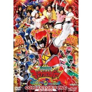 劇場版 獣電戦隊キョウリュウジャー ガブリンチョ・オブ・ミュージック コレクターズパック [DVD]|ggking