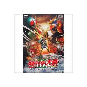 平成ライダー対昭和ライダー 仮面ライダー大戦 feat.スーパー戦隊 コレクターズパック [DVD]|ggking