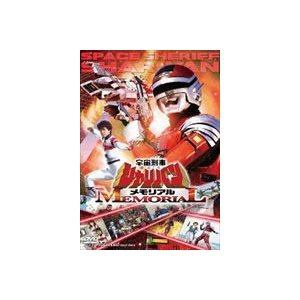 宇宙刑事シャリバンメモリアル [DVD]|ggking