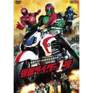 仮面ライダー1号 [DVD]|ggking