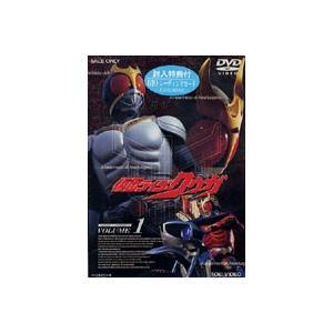 仮面ライダー クウガ Vol.1 [DVD]|ggking