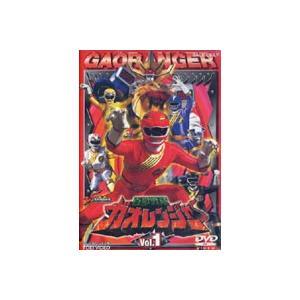 百獣戦隊ガオレンジャー Vol.1 [DVD]|ggking