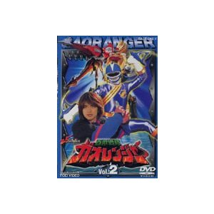 百獣戦隊ガオレンジャー Vol.2 [DVD]|ggking