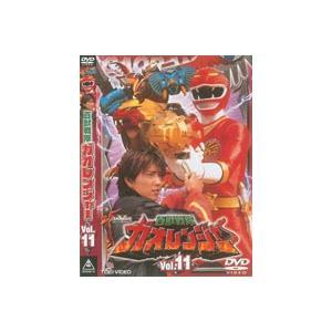 百獣戦隊ガオレンジャー Vol.11 [DVD]|ggking