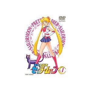 美少女戦士セーラームーン VOL.1 [DVD]|ggking