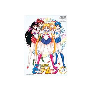 美少女戦士セーラームーン VOL.8 (最終巻) [DVD]|ggking