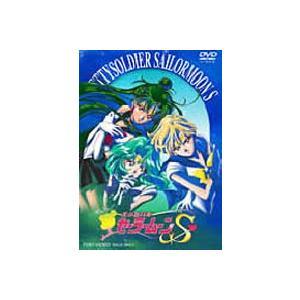 美少女戦士セーラームーンS VOL.5 [DVD] ggking
