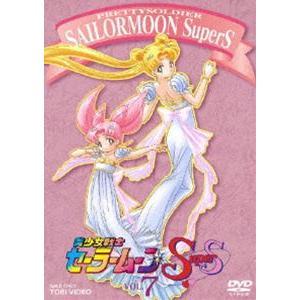 美少女戦士セーラームーンSuperS VOL.7(最終巻) [DVD] ggking