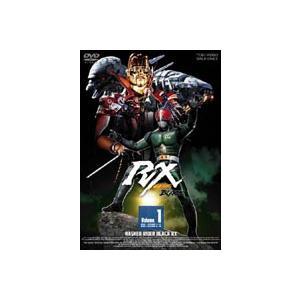 仮面ライダー BLACK RX VOL.1 [DVD]|ggking