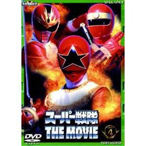 スーパー戦隊 THE MOVIE VOL.4 (最終巻) [DVD]|ggking