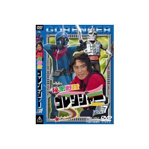 秘密戦隊ゴレンジャー Vol.7 [DVD]|ggking