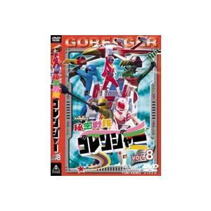 秘密戦隊ゴレンジャー Vol.8 [DVD]|ggking