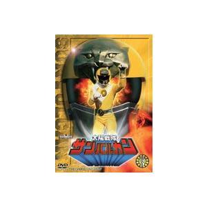 太陽戦隊サンバルカン VOL.3 [DVD]|ggking