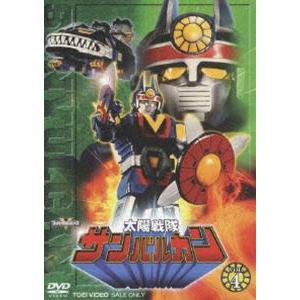 太陽戦隊サンバルカン VOL.4 [DVD]|ggking