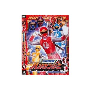 忍風戦隊ハリケンジャー VOL.1 [DVD]|ggking