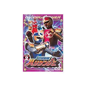 忍風戦隊ハリケンジャー VOL.2 [DVD]|ggking