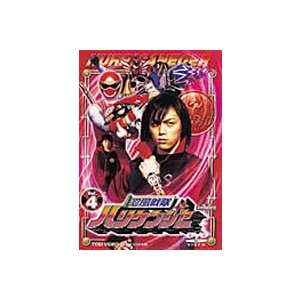 忍風戦隊ハリケンジャー VOL.4 [DVD]|ggking