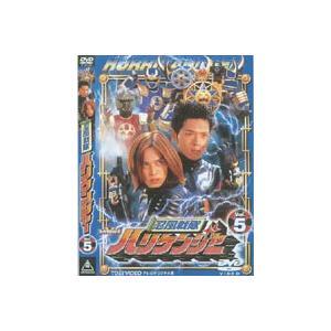 忍風戦隊ハリケンジャー VOL.5 [DVD]|ggking