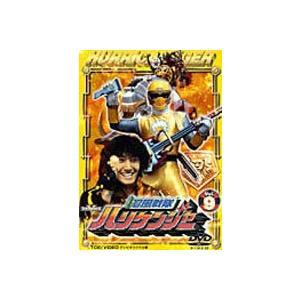 忍風戦隊ハリケンジャー VOL.9 [DVD]|ggking
