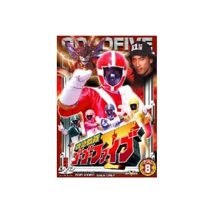救急戦隊ゴーゴーファイブ Vol.8 [DVD]|ggking