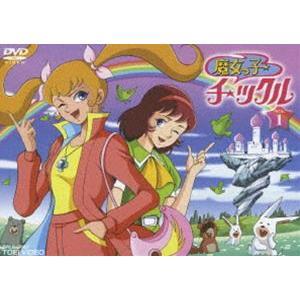 魔女っ子チックル VOL.1 [DVD] ggking