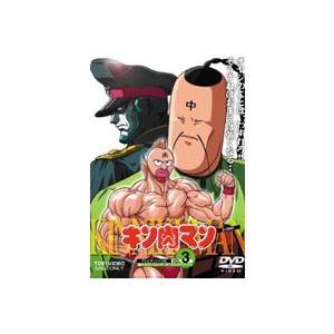 キン肉マン VOL.3 [DVD]|ggking