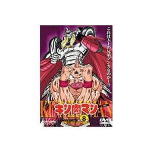 キン肉マン VOL.8 [DVD]|ggking