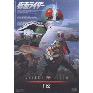 仮面ライダー VOL.12 [DVD]|ggking