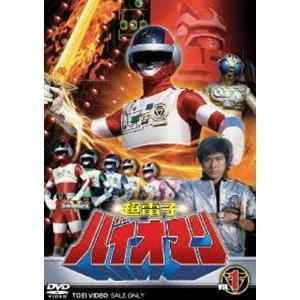 超電子 バイオマン Vol.1 [DVD]|ggking