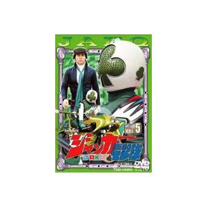 ジャッカー 電撃隊 VOL.5 [DVD]|ggking