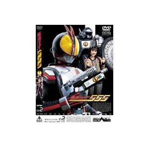 仮面ライダー 555(ファイズ) Vol.2 [DVD]|ggking