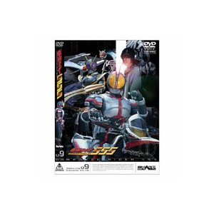 仮面ライダー 555(ファイズ) Vol.9 [DVD]|ggking