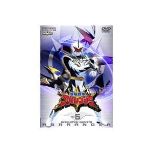 爆竜戦隊アバレンジャー Vol.5 [DVD]|ggking