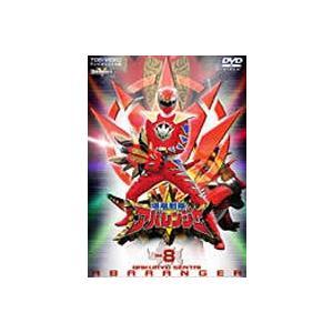 爆竜戦隊アバレンジャー Vol.8 [DVD]|ggking
