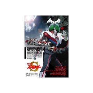仮面ライダー ストロンガー Vol.4(完) [DVD]|ggking