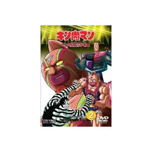 キン肉マン キン肉星王位争奪編 Vol.2 [DVD]|ggking